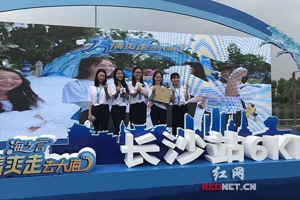 海之言清爽走去大海湖南首赛在洋湖湿地公园举行!